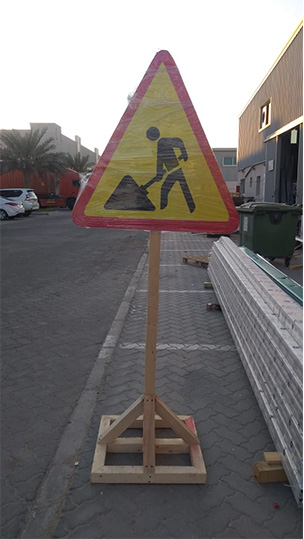Safety sign in Abu Dhabi